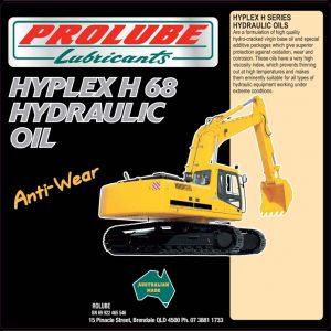 Hyplex H68