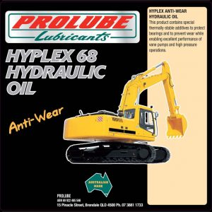Hyplex ISO 68