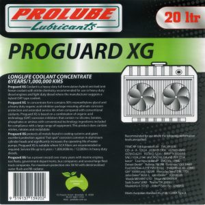 proguard-xg