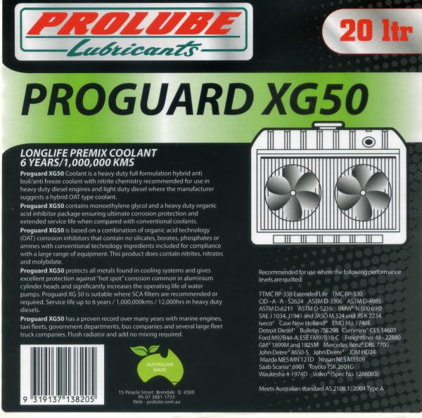 proguard-xg50